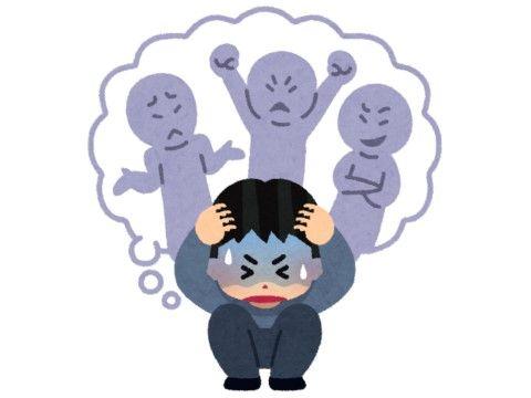 ブログ ランキング 統合失調症